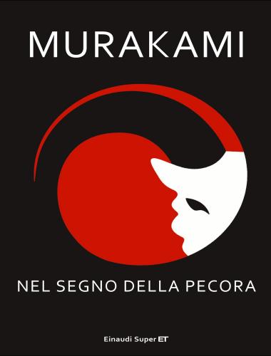 Murakami Hakuri – Nel segno della Pecora