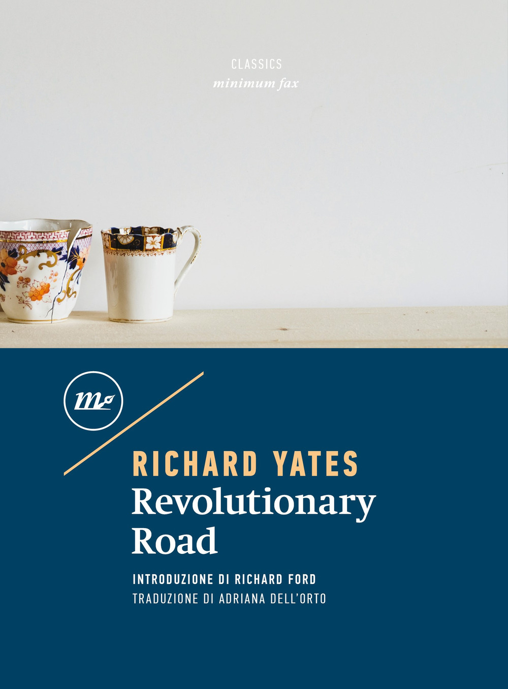 Richard Yates – Revolutionary Road